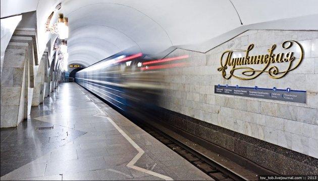 Харківське метро закривається до 3 квітня