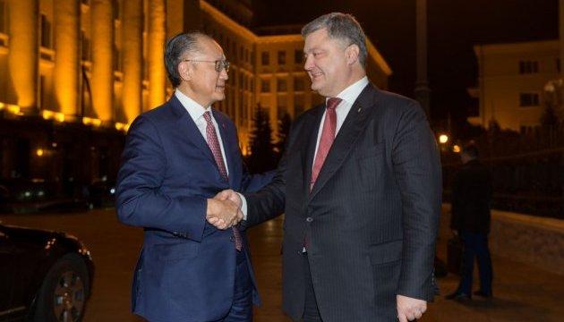 Президент группы Всемирного банка высоко оценил реформы в Украине