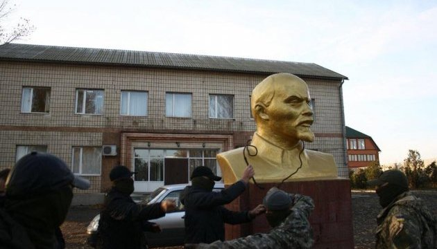 https//static.ukrinform.com/photos/2017_11/thumb_files/630_360_1510706255-8302-lenin-sabo-foto-facebookcomvilniodesa.jpg