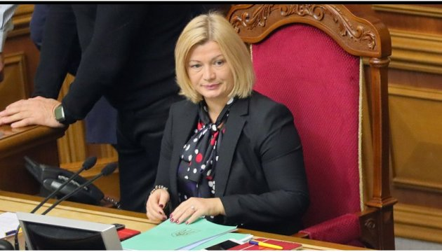 Gerashchenko: Early parliamentary elections hardly possible, but situation may change
