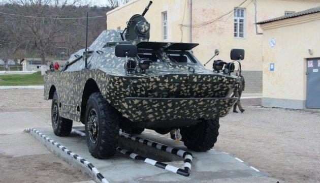 Могилев-Подольскому пограничному отряду передали бронемашину