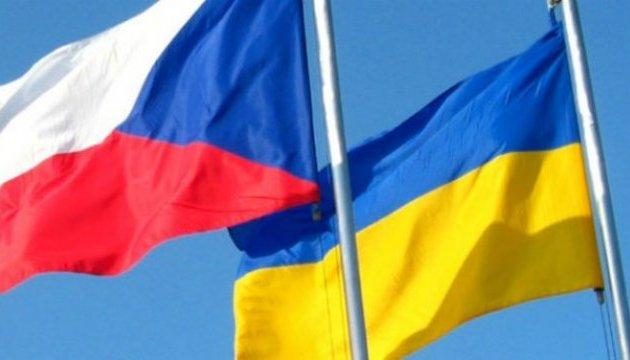 Посольство Украины в Чехии вводит интернет-запись к консулам