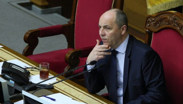 Speaker Parubiy instructs to develop bill on Crimea free trade zone