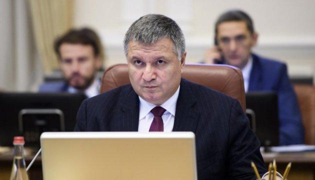 С июня Нацполиция предотвратила 75 попыток агрорейдерства - Аваков