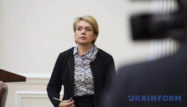 Гриневич приказала проверить оплату коммуналки вузами