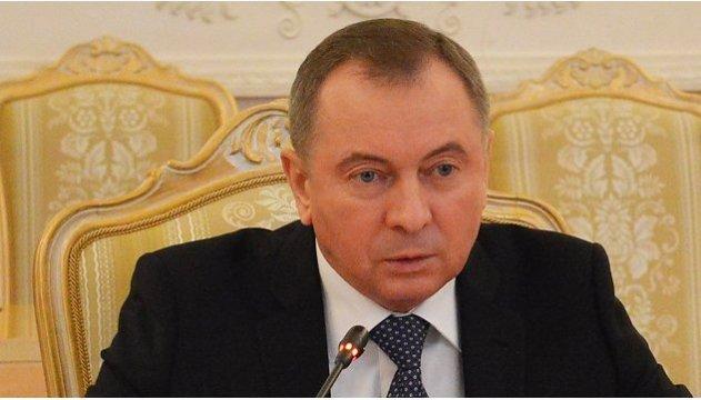 Беларусь готова направить миротворцев в Украину - МИД