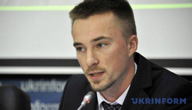 II Международный Форум «Innovation Market». Парад лучших инноваций в экономике Украины