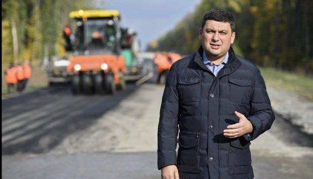 Вовремя принятый бюджет позволит провести масштабный ремонт дорог - Гройсман