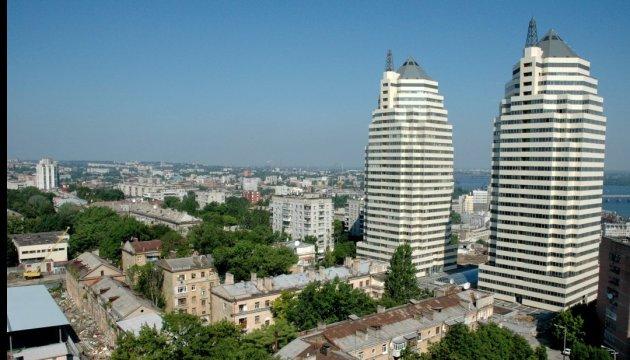 Инвестиционные перспективы Украины обсуждают на международном форуме в Днепре