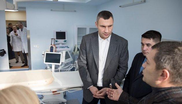 Кличко: Киевляне должны получать медпомощь не хуже, чем за границей