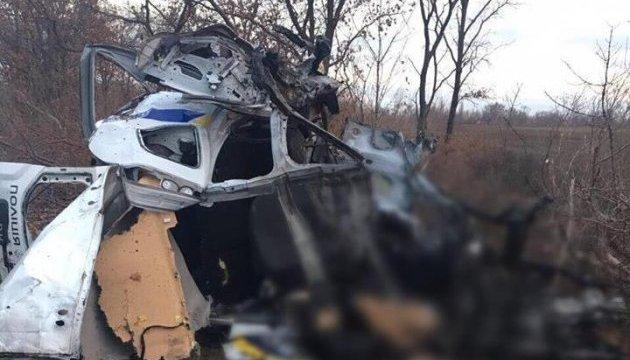 Біля Гнутового підірвався на міні автомобіль поліції: один загиблий, двоє поранених