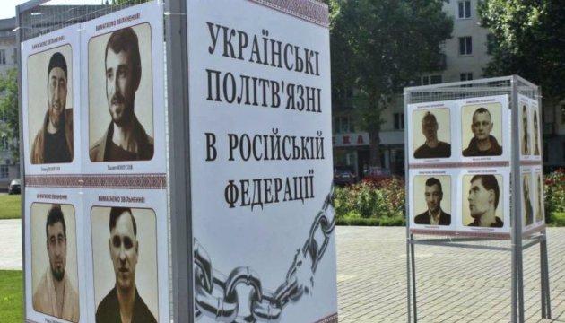 Звільнення українців з російських тюрем: допомогти може кожен