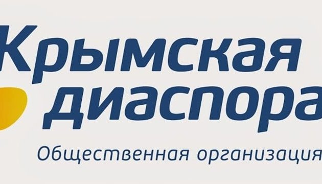 В Украине меняется отношение к переселенцам -