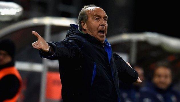 Вентуру уволили с поста главного тренера сборной Италии