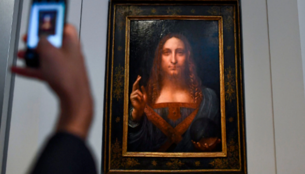 Ціновий рекорд: Картину Леонардо да Вінчі придбали за 450 млн дол