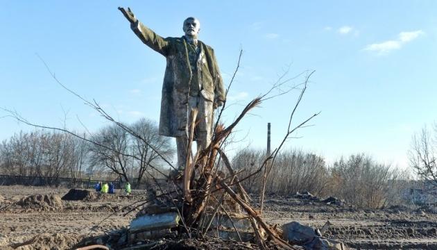 У Києві знайшли останній уцілілий пам'ятник Леніну