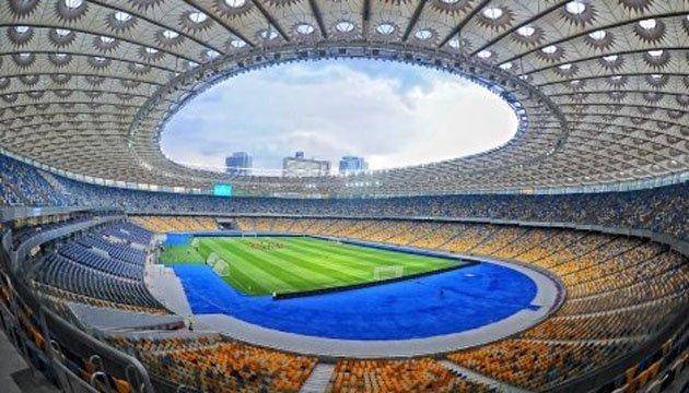 У Києві стартує набір стюардів на фінал футбольної Ліги чемпіонів