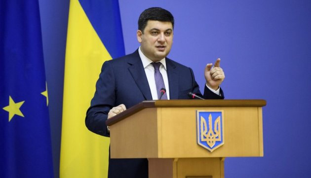 PM Groysman outlines main priorities for human rights sphere in Ukraine