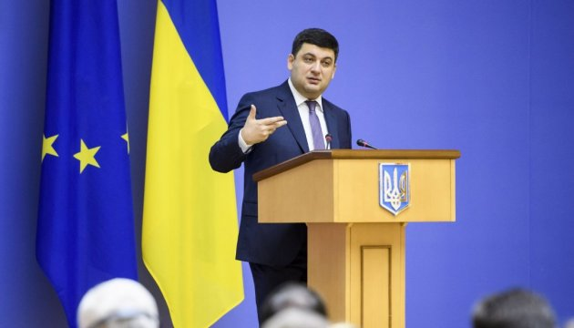 PM Groysman: Decentralization aimed at improving quality of life of citizens