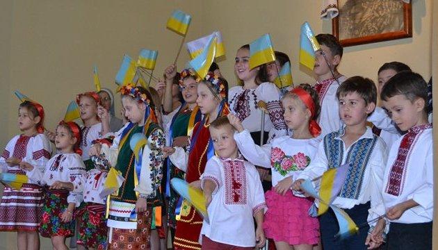 Українська школа у столиці Австралії відзначила першу річницю