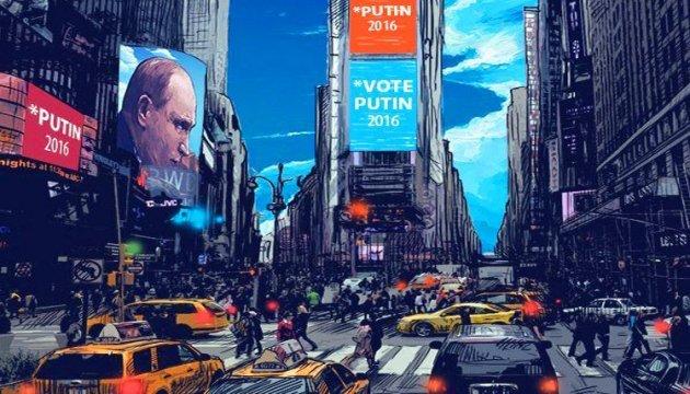 Нагадить американке. Сколько манафортов и флиннов находится на содержании россиян?