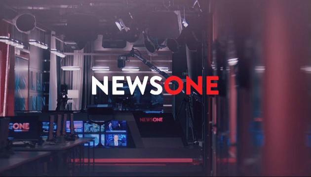Нацрада хоче анулювати через суд ліцензію NewsOne