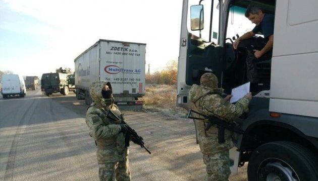 """Спецоперация на Закарпатье: силовики задерживают """"приватизаторов"""" госграницы"""