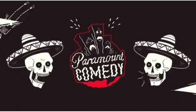 В Украине запускают развлекательный телеканал Paramount Comedy
