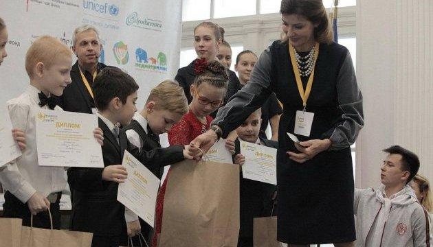 Марина Порошенко на форуме в Харькове рассказала о возможностях инклюзивного образования
