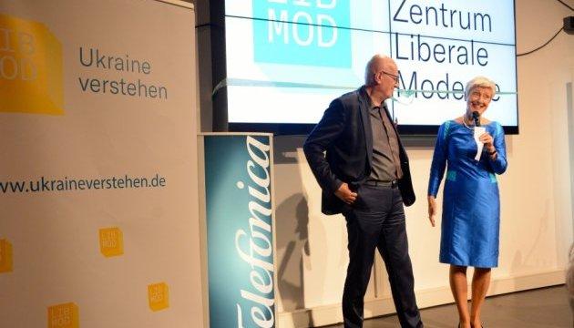 В Берлине презентовали аналитический центр. Украина – в приоритете