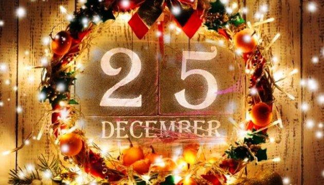 25 грудня відтепер вихідний – Різдво ж. Звільняємося з московської ментальної окупації