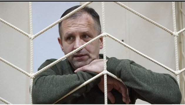 Ukraine's Foreign Ministry calls on Russia to immediately release activist Balukh