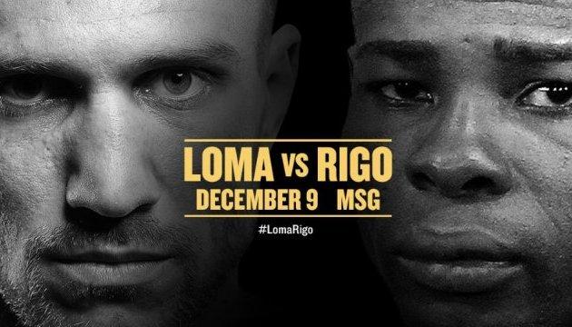 Ригондо: Мой бой с Ломаченко - единственный большой бой в этом году не за деньги, а за славу