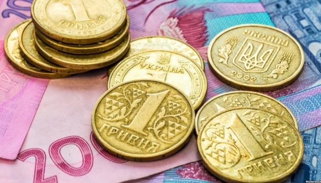 Підвищення мінімальної зарплати додасть піввідсотка до інфляції - НБУ