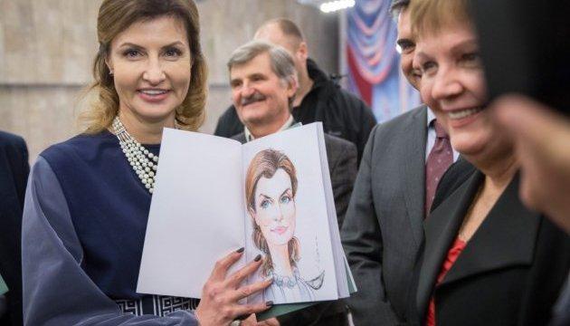 Марина Порошенко открыла в Харькове художественный фестиваль Gaudeamus Opera