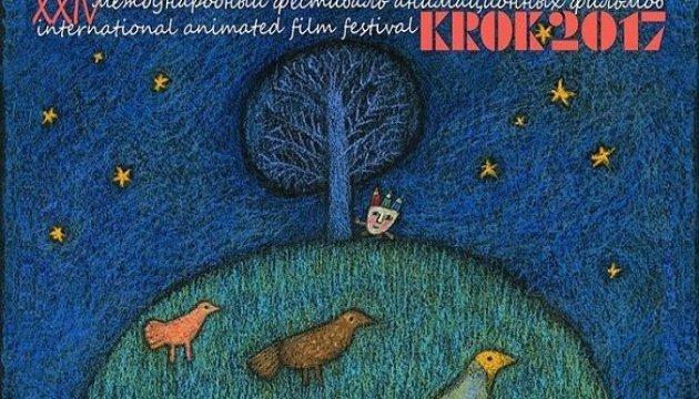 24. International Animated Festival KROK beginnt am 23. November in Kiew