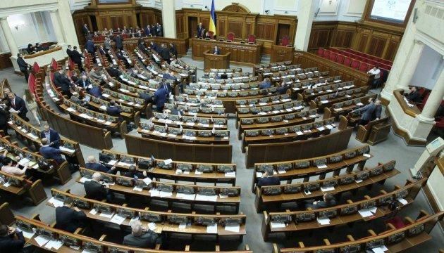 Рада відмовилася скасувати зміни до Податкового кодексу