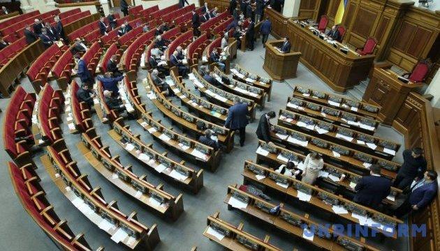 ВР прийняла за основу законопроект про забезпечення рівних прав жінок і чоловіків у ЗСУ