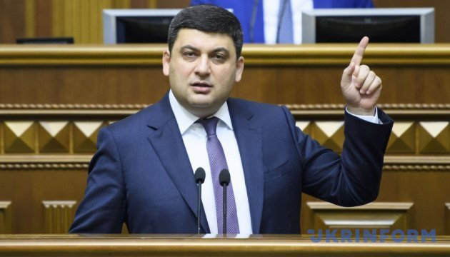 Groysman urges MPs to approve state budget tomorrow