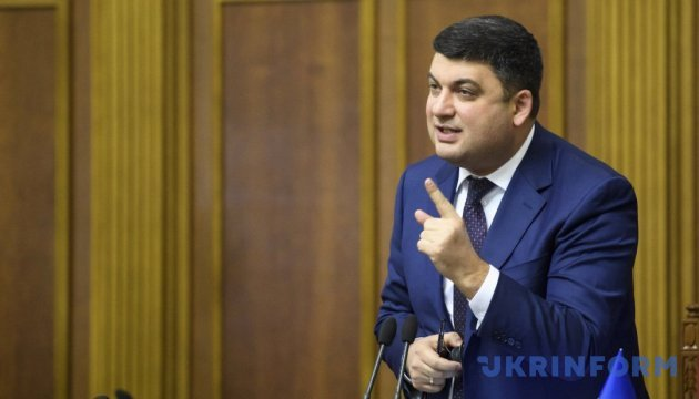 Ukrainian PM describes statements by Hungarian officials as blackmail