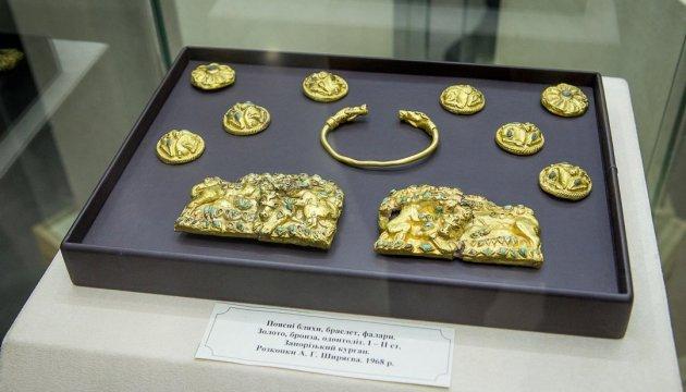 В Запорожье показали серебряного орла римского легиона и золото скифов и сарматов