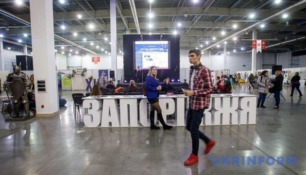 Найбільший туристичний форум Запоріжжя пройде у новому форматі
