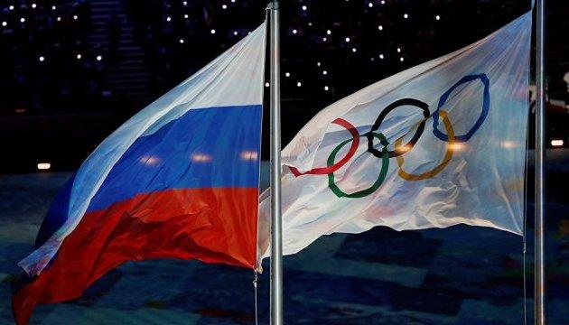 5 грудня МОК вирішить, чи допускати Росію на Олімпіаду-2018