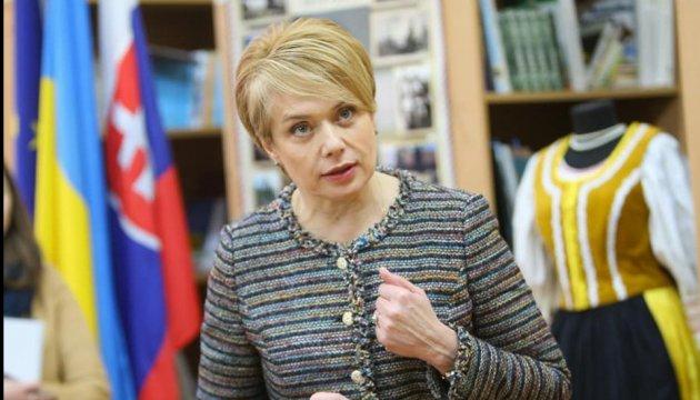 Украина не будет менять языковую статью закона «Об образовании» - Гриневич