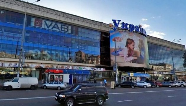 Пять торговых центров в Киеве эвакуируют из-за сообщения о минировании - СМИ