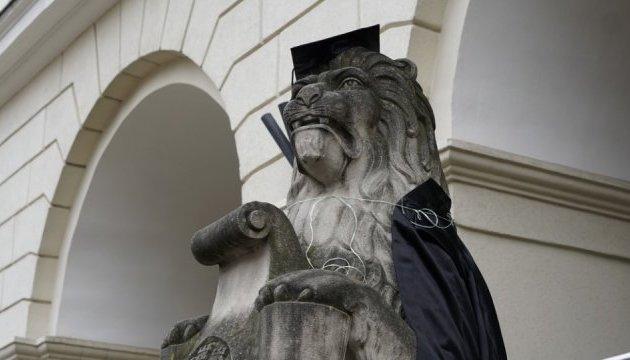 Ко дню студента львовских львов
