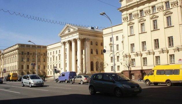 Справа Шаройка: Білорусь оголосила українського дипломата персоною нон грата