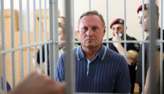 Арест Ефремова продлен до 7 октября