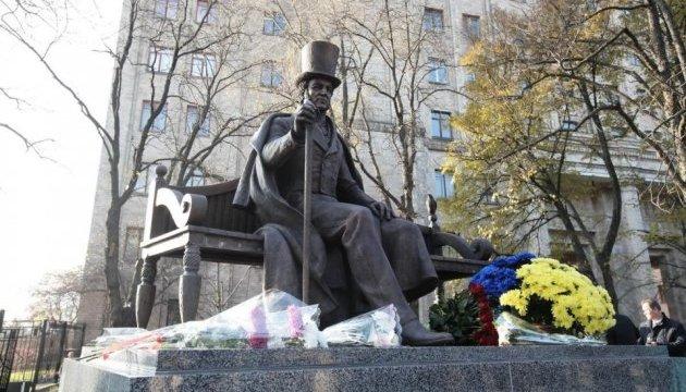 У Харкові відкрили пам'ятник Гулаку-Артемовському