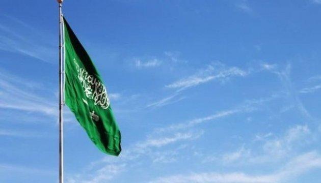 Саудовская Аравия отзывает посла из Германии - СМИ